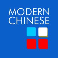 Modern Chinese icon